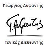 GEORGIOS AIFANTIS